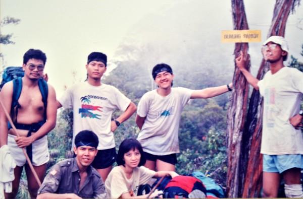 Gunung Pankin