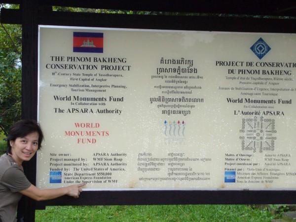 one of the signboard there.