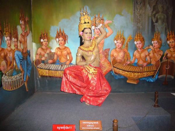 Apsara dance.