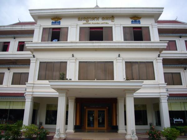 Nokor Phnom Hotel where we stayed.